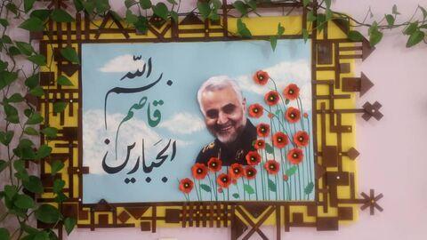 شماره یک شهرکرد شهادت حاج قاسم سلیمانی