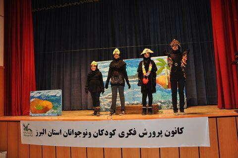 مرحله استانی هجدهمین جشنواره هنرهای نمایشی در البرز(۱)