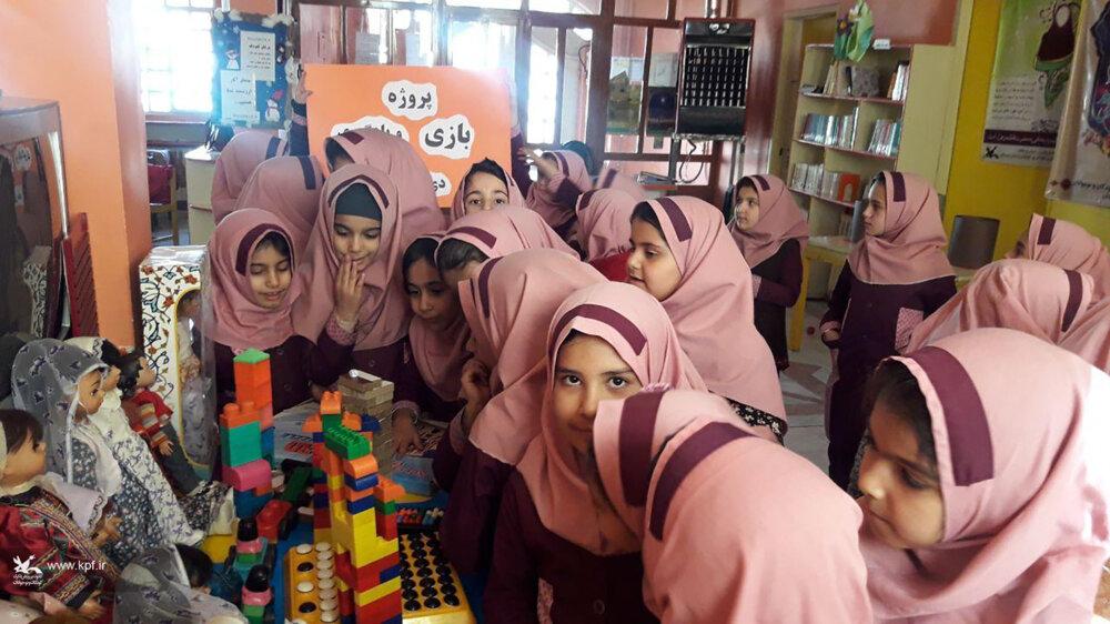 مرکز فرهنگی هنری اشترینان لرستان