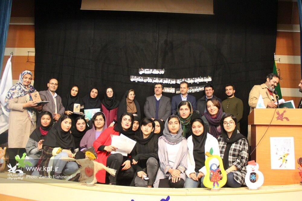 برگزیدگان مرحله استانی هجدهمین جشنواره هنرهای نمایشی کانون کهگیلویه و بویراحمد معرفی شدند