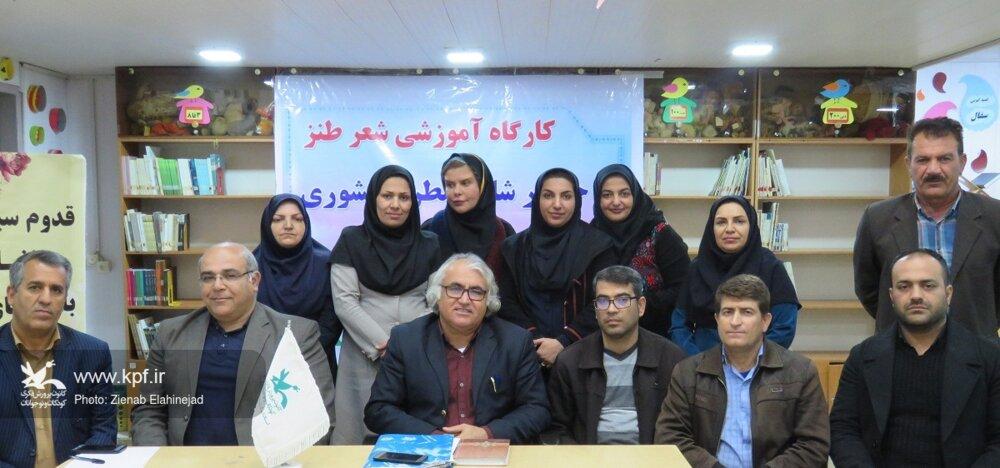 کارگاه آموزشی طنز در کهگیلویه و بویراحمد  برگزار شد