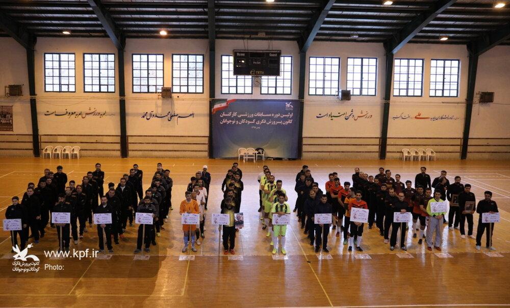 آغاز رقابتهای فوتسال کارکنان کانون در چالوس مازندران