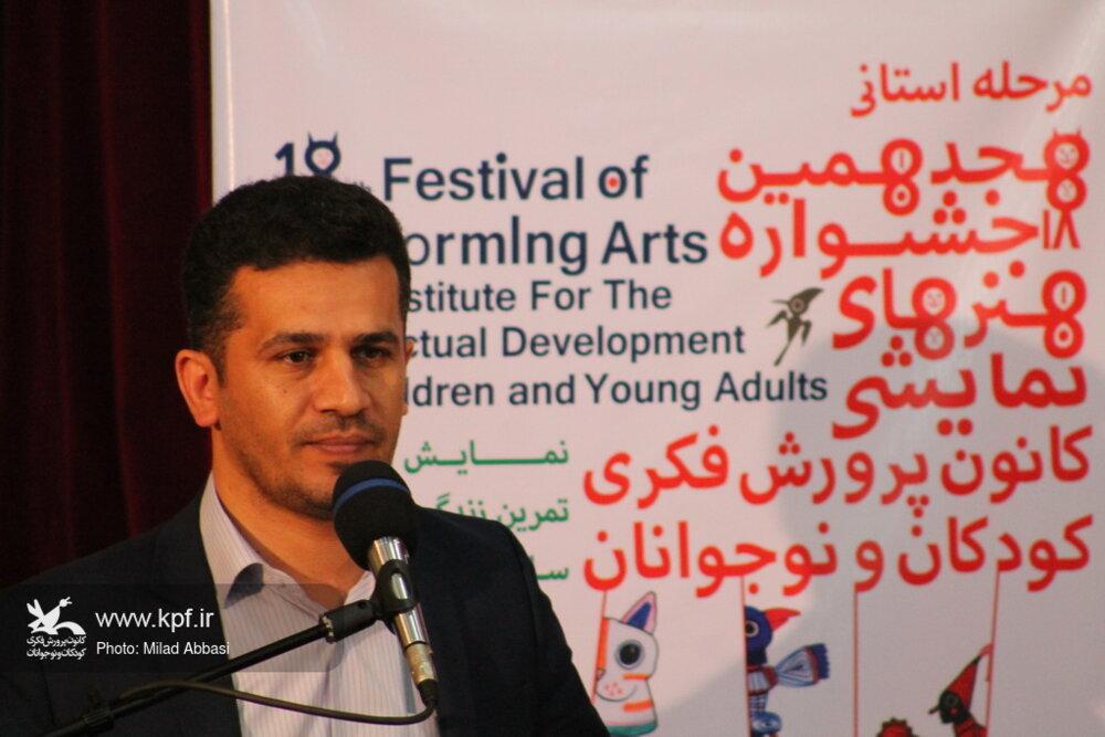 آغاز به کار هجدهمین جشنواره هنرهای نمایشی کانون خوزستان در اهواز