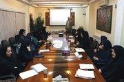 برگزاری پودمان آموزشی «فعالیتهای علمی کودکان و نوجوانان»