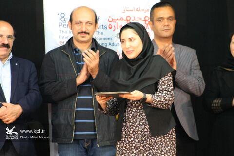 اختتامیه هجدهمین جشنواره هنرهای نمایشی کانون خوزستان در اهواز