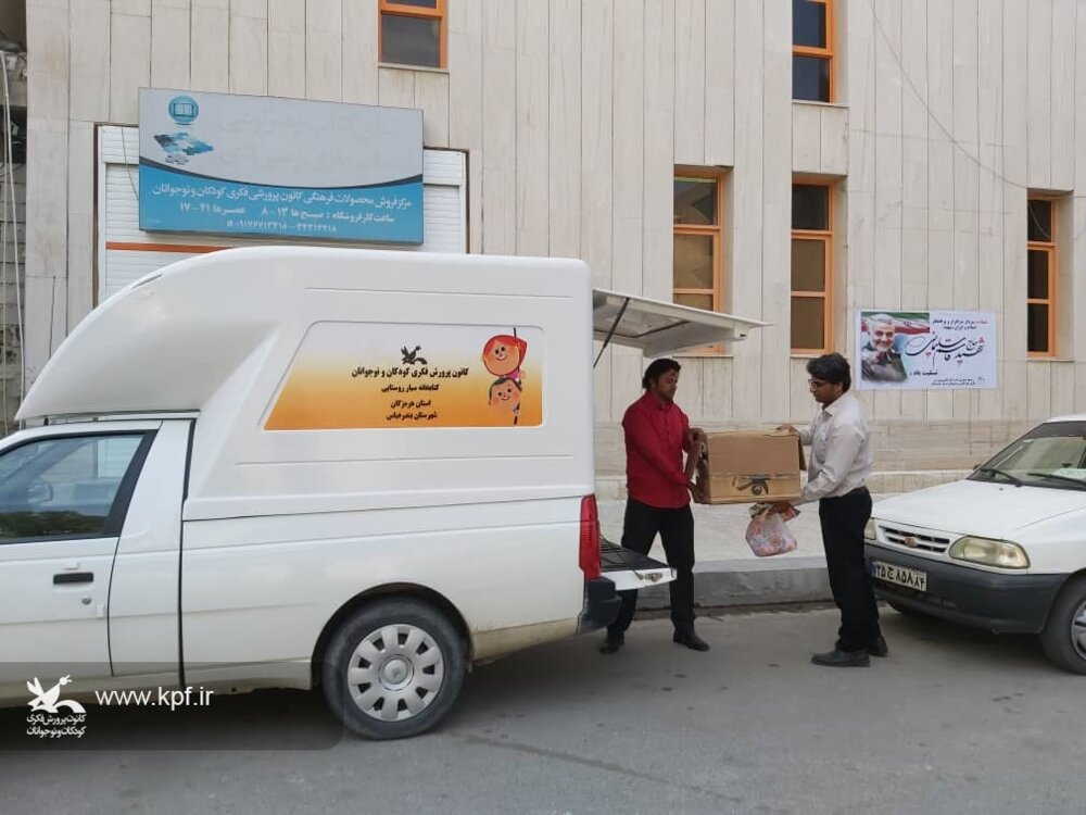 کمکهای کانون پرورش فکری هرمزگان به سیلزدگان جاسک ارسال شد