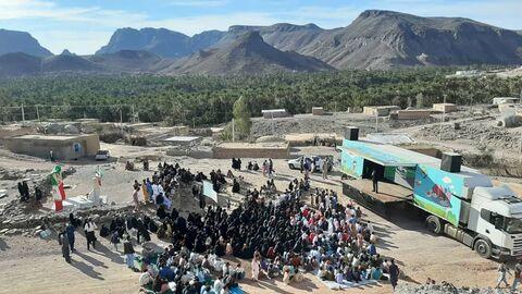 حضور مربیان کانون مازندران در طرح امدادرسانی فرهنگی به کودکان سیلزده استان سیستان و بلوچستان