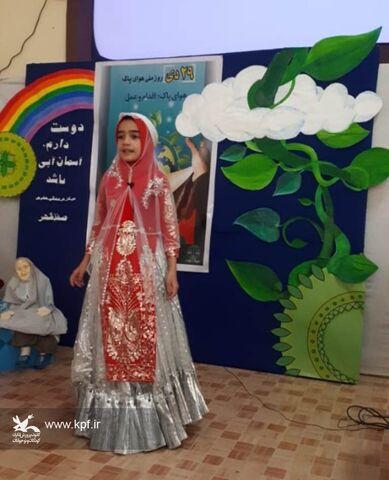 روز هوای پاک در مرکز فرهنگی هنری صفاشهر/ کانون فارس