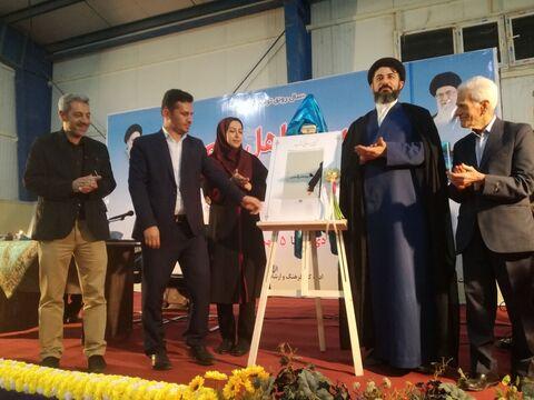 مجموعه غزل « در آستین» در نمایشگاه کتاب خوزستان رونمایی شد