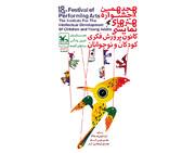 پارسآباد میزبان هجدهمین جشنواره هنرهای نمایشی مرحله استانی اردبیل