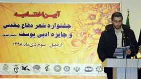 درخشش اعضای انجمن ادبی آفرینش مراکز کانون اردبیل