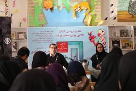 """نقد کتاب """"لالائی برای دختر مرده"""" با حضور حمیدرضا شاه آبادی در تبریز"""