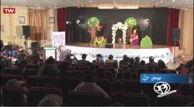 هجدهمین جشنواره هنرهای نمایشی کانون خوزستان