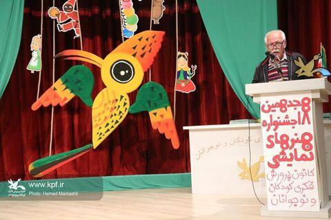 بیانیه هیئت داوران مرحله استانی هجدهمین جشنواره هنرهای نمایشی کانون گلستان