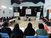 پودمان آموزشی «فعالیتهای علمی کودکان و نوجوانان»