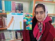 گزارش تصویری مرکز فرهنگی هنری کامیاران