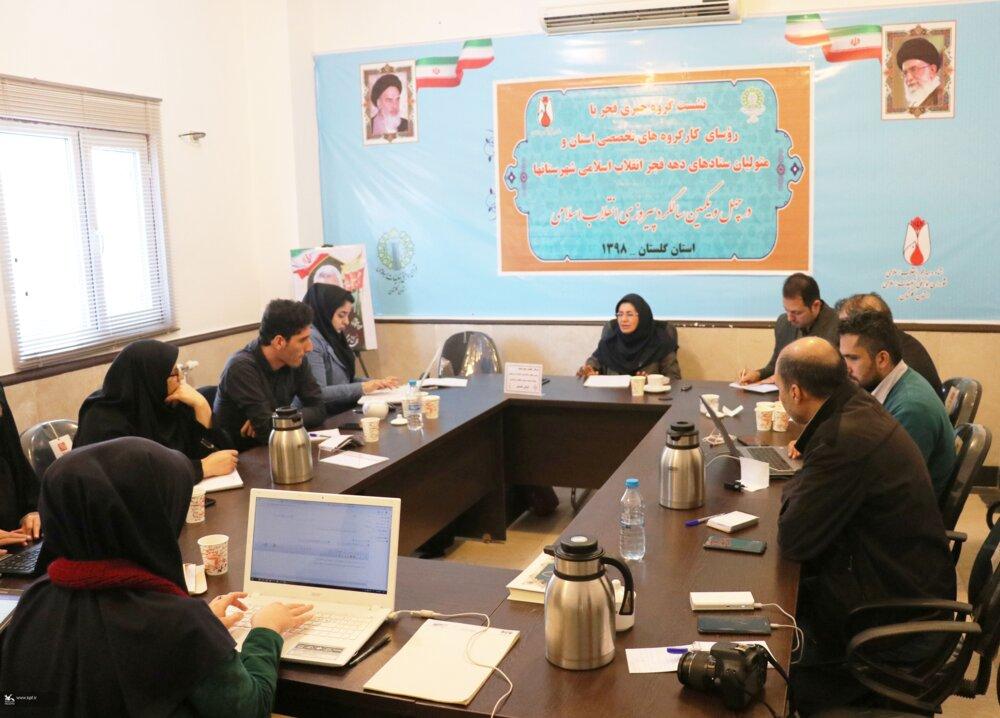ویژه برنامههای کارگروه کودک و نوجوان ستاد دهه فجر گلستان اعلام شد