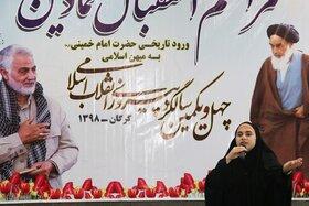هنرنمایی اعضای کانون گلستان در مراسم استقبال نمادین از ورود امام خمینی(ره)