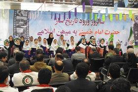 برنامههای کانون پرورش فکری مازندران در نخستین روز از دهه فجر