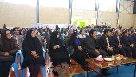 حضور مدیرکل کانون و همکاران مراکز فرهنگیهنری در مراسم نواختن گلبانگ انقلاب
