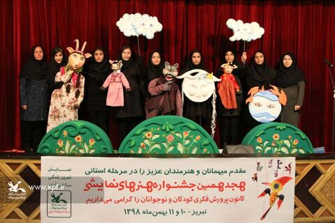 مرحله استانی هجدهمین جشنواره هنرهای نمایشی کانون آذربایجان شرقی (2)