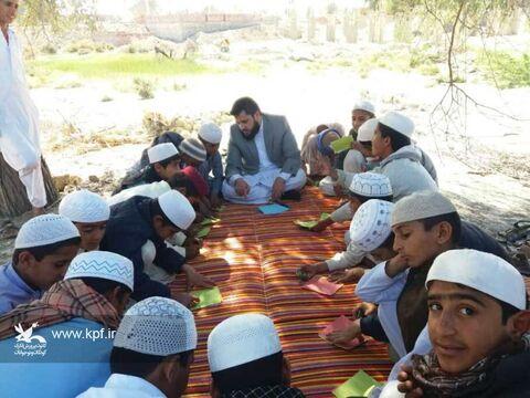 امداد فرهنگی پیک امید خراسان جنوبی در سیستان و بلوچستان
