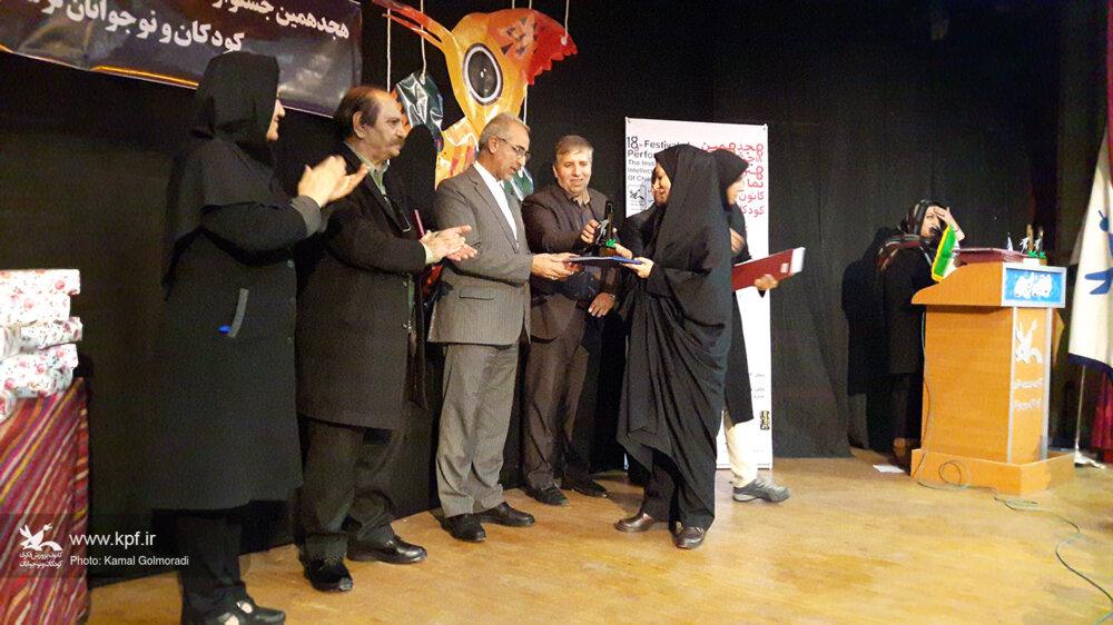 آیین اختتامیه هجدهین جشنواره نمایش عروسکی استان لرستان