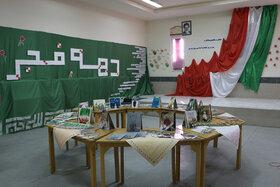 ویژهبرنامههای دههی فجر در مراکز فرهنگیهنری کانون استان سمنان