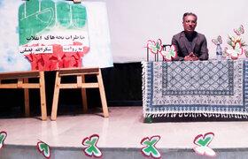 روایتگر انقلاب درجمع اعضای مرکز فرهنگی هنری کانون پرورش فکری شماره ۳ بندرعباس