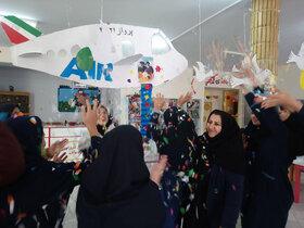 آغاز برنامه های دهه مبارک فجر در مراکز کانون لرستان