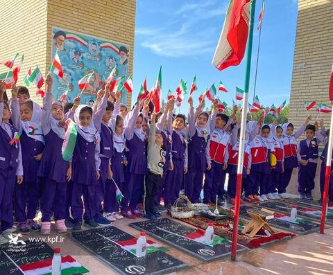 آوای شادمانهی  کودکان جاسکی درآغازین روزدهه مبارک فجر