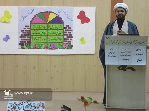 نشست شیوه های دعوت به نماز در مرکز فرهنگی و هنری فردوس برگزار شد