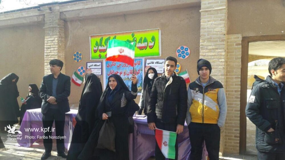 برپایی غرفه نقاشی در بیت تاریخی امام خمینی(ره)