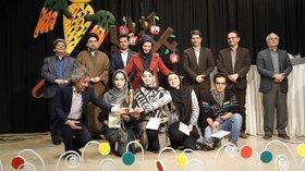 هجدهمین جشنوارهی هنرهای نمایشی یرد، با اعلام برگزیدگان به کار خود پایان داد