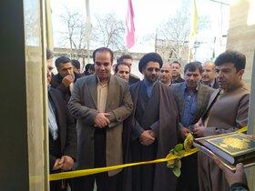برگزاری ویژهبرنامههای دهه مبارک فجر در مراکز کانون پرورش فکری استان کرمانشاه(۲)