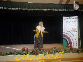 به مناسبت دهه فجر نشست انجمن قصه گویی کانون پرورش فکری در اصفهان برگزار شد