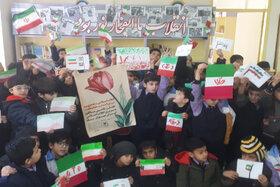 زنگ چهلویکمین سالگرد انقلاب اسلامی در مراکز کانون استان اردبیل نواخته شد