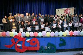 مراسم تجلیل از قهرمانان فرهنگی مراکز کانون پرورش فکری استان کرمانشاه