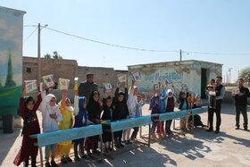 «فجرانه پیک اُمید» کانون خوزستان در روستای الهاسی از توابع شهرستان هویزه