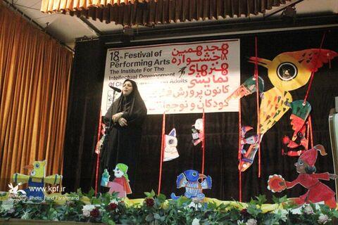 آیین اختتامیهی هجدهمین جشنوارهی هنرهای نمایشی در سیستان و بلوچستان برگزار شد
