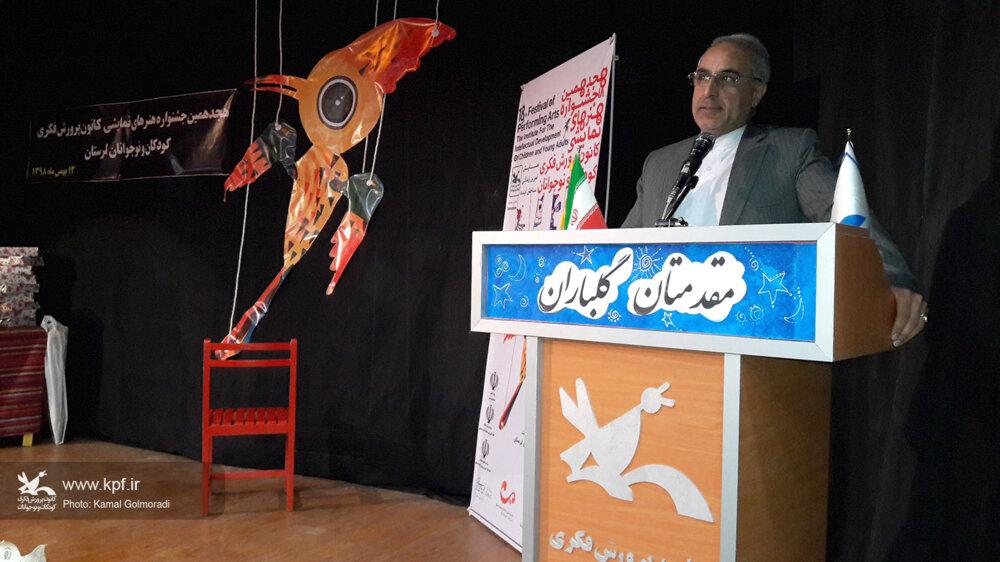 محمودثمینی معاون سیاسی امنیتی استانداری لرستان