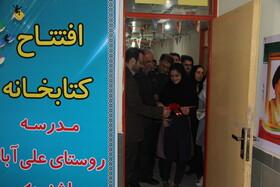 افتتاح کتابخانه مدرسه روستای علی آباد اشنویه