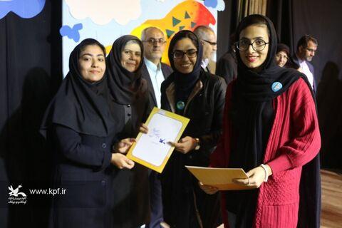 جشنواره هنرهای نمایشی کانون فارس