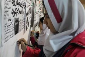 گزارش تصویری (۲) آغاز برنامههای دههفجر ۱۳۹۸ در مراکز کانون استان آذربایجانغربی