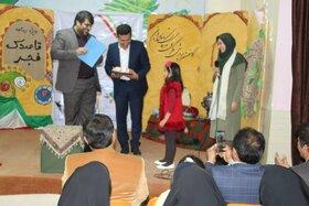 آغاز به کار دومین انجمن قصهگویی کانون خوزستان در هندیجان