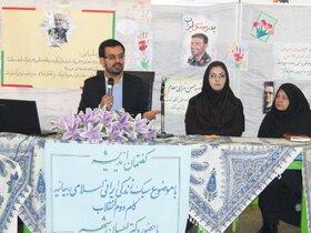 به مناسبت دهه مبارک فجر اولین جلسه گفتمان و هم اندیشی نوجوانان در کانون پرورش فکری اصفهان برگزار شد