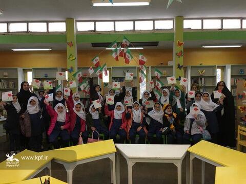 ویژه برنامه دهه فجر مرکز شماره 16 کانون تهران