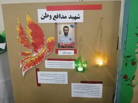 صلح واره 41 مهمان روزهای انقلاب شد/ گرامیداشت یاد شهدای آتش نشان و مدافع وطن