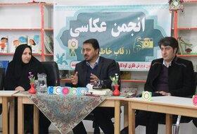 راهاندازی اولین انجمن حقوق کودک در یاسوج