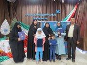 ویژه برنامه جشن چهل و یکمین سالگرد انقلاب اسلامی در شمال شهر اصفهان اجرا شد